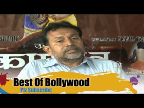 Director Utpati Kamasutra Ki Film  Interview Travel Video