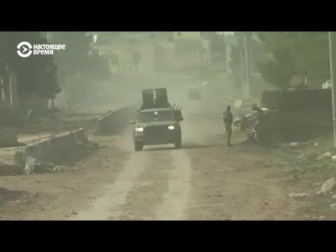 Идлиб: войска Асада