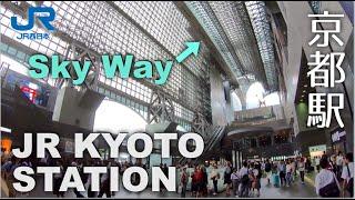 Kyoto Station Building Sky Way (京都駅 空中径路) - Walking in Big Atrium [4K] POV