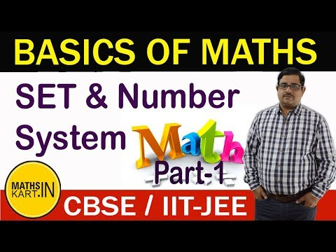 Basic Mathematics Fundamentals | PART-01| XI IIT-JEE
