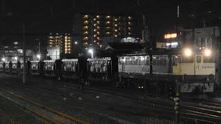 さようなら石炭貨物 秩父鉄道 高崎線 2020.2.25