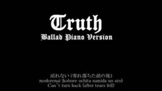 Cover images [Piano & Vocal Rendition] Arashi - Truth (ballad piano vers)