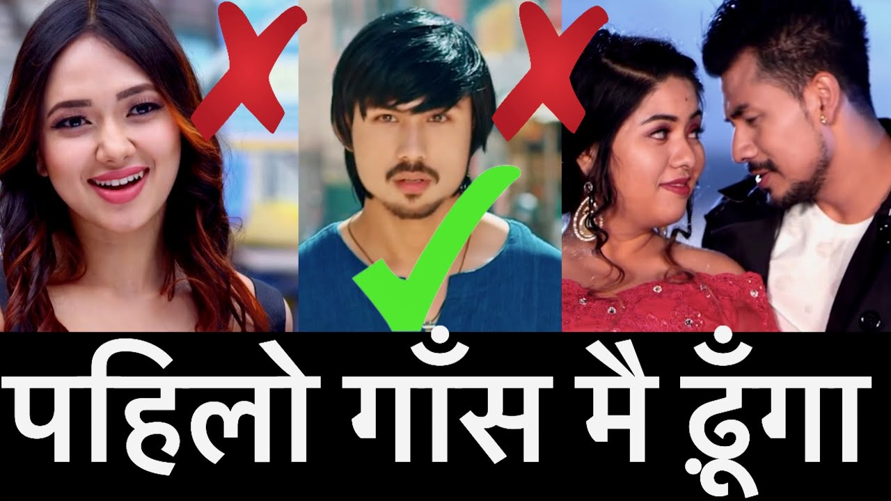Flop Nepali Star Kids | New Nepali Movie Update