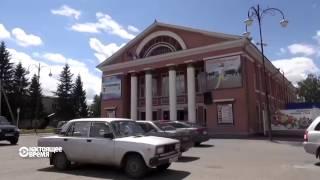 Обоянь: город дальнобойщиков | НЕИЗВЕСТНАЯ РОССИЯ