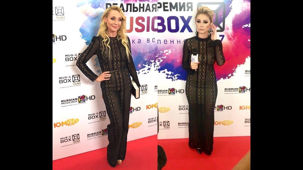 Paparazzi Anastasiya Ivleeva nude (31 photos), Sexy, Hot, Twitter, underwear 2020