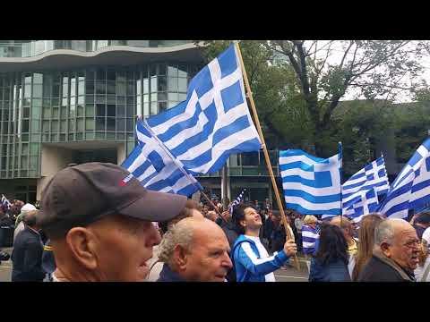 Συλλαλητήριo για την Μακεδονία- Melbourne Macedonia rally