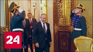 Смотреть видео Самое интересное о встрече Путина и Эрдогана  // Москва. Кремль. Путин. От 14.04.19 онлайн