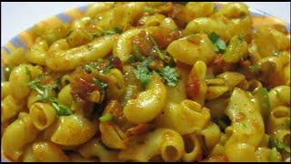 नाश्ते के लिए स्वादिष्ट वेज मैक्रोनी बनायें !Veg Macaroni recipe  Indian Style Macaroni Pasta