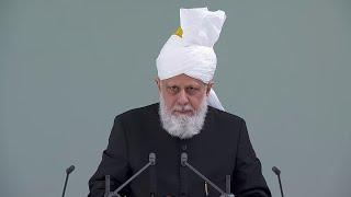 Sermón del viernes 26-06-2020: Los Compañeros (Sahaba) del Profeta Muhammad (sa)