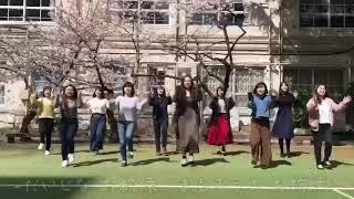 大阪信愛学院短期大学 合唱部&幼児歌遊び研究会 防犯体操「おやくそくのうた」