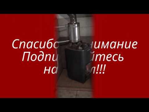 Теплообменник в моей бане!