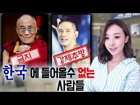 [쇼탑] #1 그들은 왜 한국에 올수 없을까? | 쇼�
