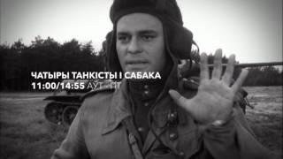 Ваенна-прыгодніцкі фільм