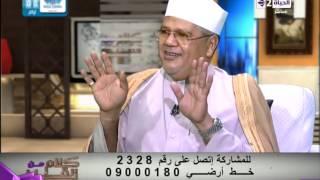 بالفيديو.. داعية إسلامي يوضح لحظة رؤية الإنسان للملائكة