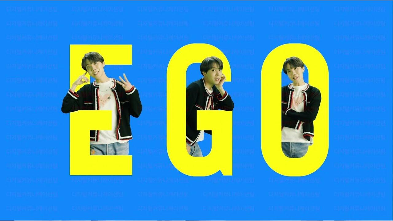 Arti Lirik dan Terjemahan BTS J-Hope - EGO