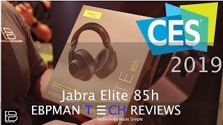 شاهد: سماعات الرأس اللاسلكية Jabra Elite 85H مع تقنية إلغاء الضوضاء
