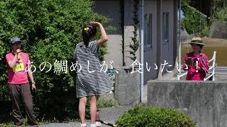 鯛めしトレイルランin島田島2018 DIGEST