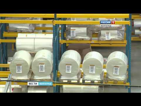 В Красноармейском районе открылось производство полимерной пленки