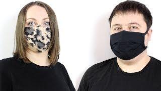 Как сделать маску своими руками с местом для фильтра и хорошим прилеганием Как быстро сшить маску