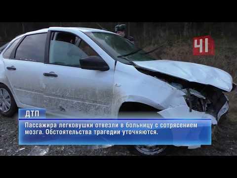 КОРОТКО ЧП 2410/Свердловская область