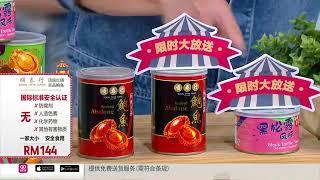 [MY Foodie Carnival] G&G Caves Bird Nest -STH Braised Abalone -ecoBrowns Wholegrain Vita Coco Drink