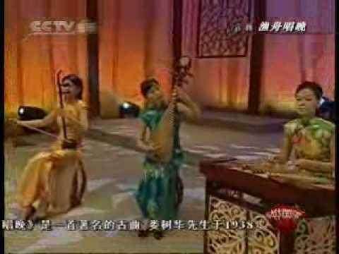 Chinese Guzheng music:漁舟唱晚‧古箏:常靜
