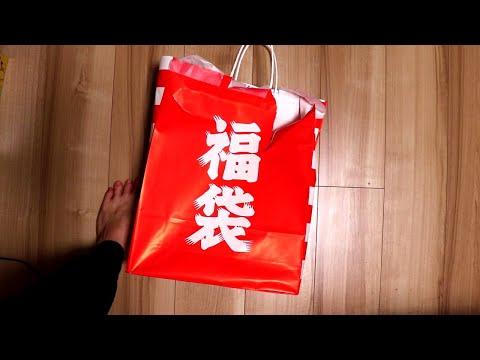 4000円のアニメ福袋を開封します^^
