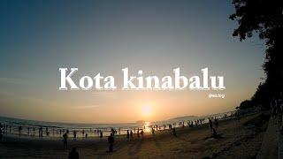 [이오로그] 코타키나발루 여행 | Kota Kinaba…