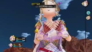 【リディー&スールのアトリエ】「フィリス戦&イベント」【PS4】
