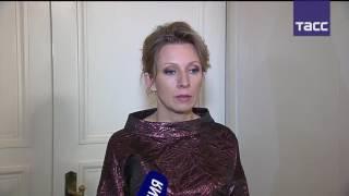 Смотреть видео Москва квалифицирует убийство посла РФ в Турции как теракт онлайн