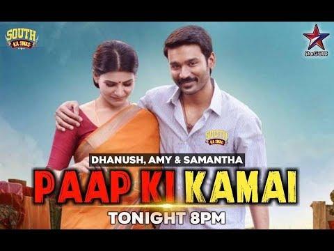 Thanga Magan (Paap Ki Kamai) Hindi Dubbed Full Movie - Paap Ki Kamai Hindi TV & YouTube Premiere