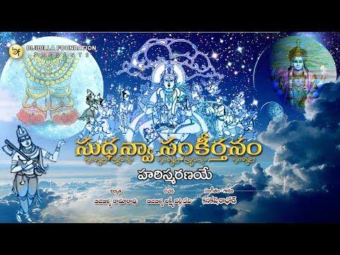 Harismaranaye - Kanakesh Rathod