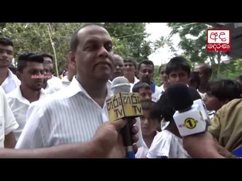Mahinda Amaraweera thinks Ravi Karunanayake might resigns