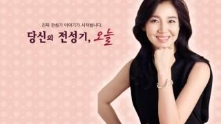 [오늘] [소.행.성] 3040 발기부전 - 강.../…