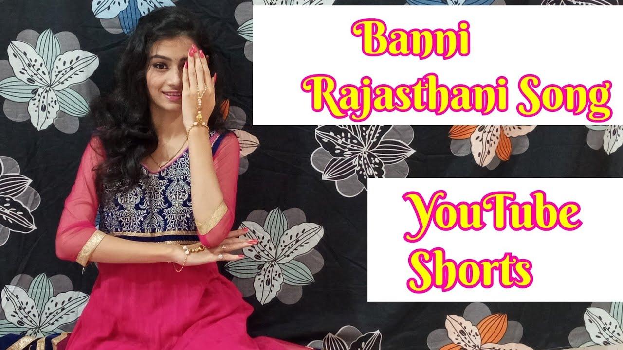 Banni Rajasthani Song | Amisha Modha Choreography | #shorts #ytshorts | Sitting Choreography