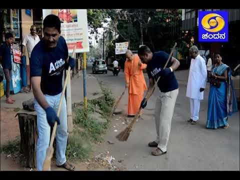 Swachh Bharat Abhiyan | DD Chandana | Promo