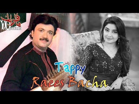 Pashto New Songs 2018 Da Sta Mehrabani Da Ka Zama Mehrabani Da Raees Bacha New Tapy Tappy Song 2018