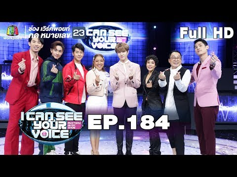 EP.184 - คิมดงฮัน - Full