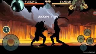 Shadow Fight 2- Вулкан-новые боссы, онлайн режим.(На видео присутствует эффект замедленного кадра. Причина этого то, что игра конфликтует с моей программой..., 2015-12-31T23:24:39.000Z)