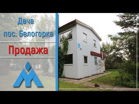 Группа компаний  - агентство недвижимости №1 по