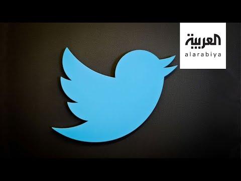 تفاعلكم | القبض على مخترقي تويتر والتهم بالجملة  - نشر قبل 14 ساعة