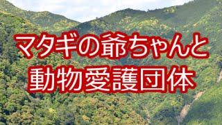 関連動画 【スッキリ!】建設会社の現場監督が支払いを拒否→ウチのジジ...