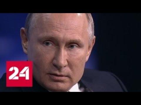Путин оценил талант перевоплощения Зеленского - Россия 24