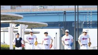 キュウソネコカミ - 「越えていけ」MUSIC VIDEO(YouTube ver.)