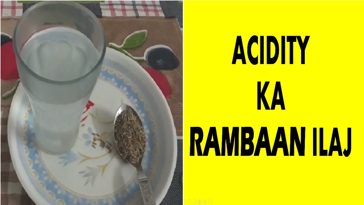 Acidity ka gharelu Upay in hindi || Home remedies for acidity