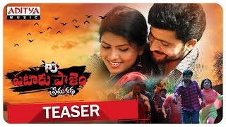 P3 Pataru Paalyam Prema Katha Teaser | Sri Manas , Sammohana | Vupati Dorairaj