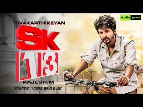 Exclusive: SK 13 First Look Release Date Announced | Sivakarthikeyan | Nayanthara