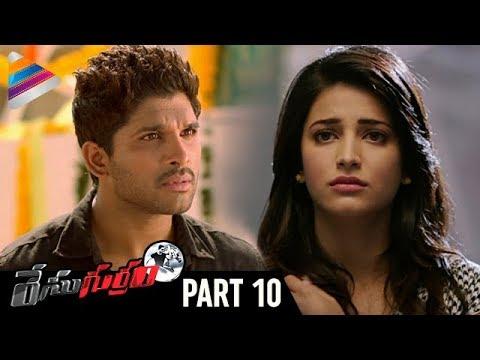 Race Gurram Telugu Full Movie | Part 10 |...