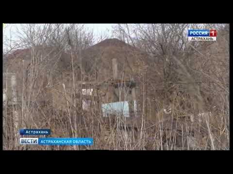 В Астрахани заброшенные дачи отдадут многодетным семьям