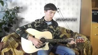 Как Играть Бумбокс Вахтерам (видео урок)без БАРРЭ